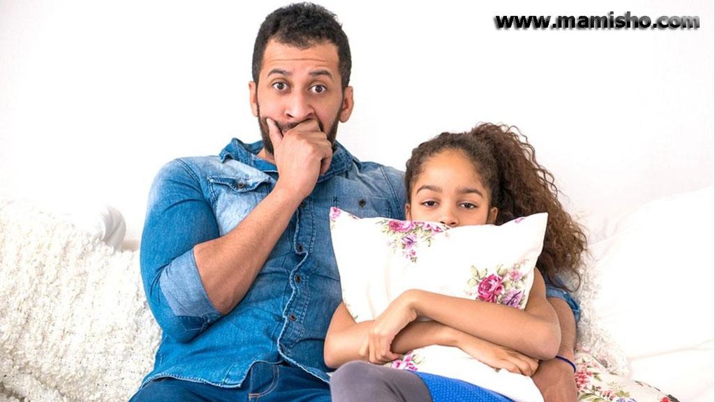 رابطه پدر و دختر