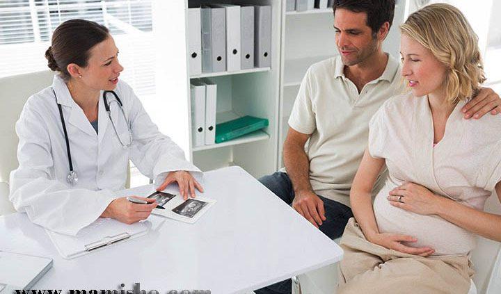 توصیههای بارداری