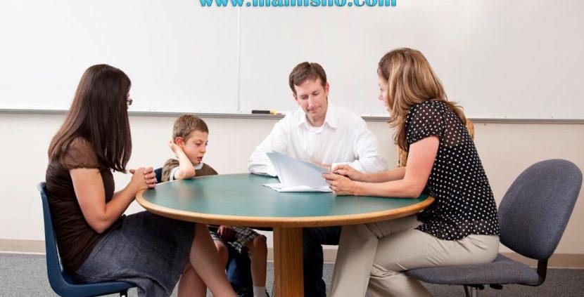برگزاری جلسات خانوادگی