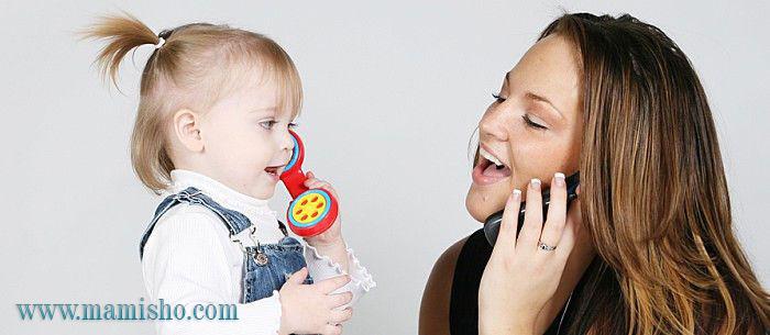 تقویت مهارتهای زبانی کودکان