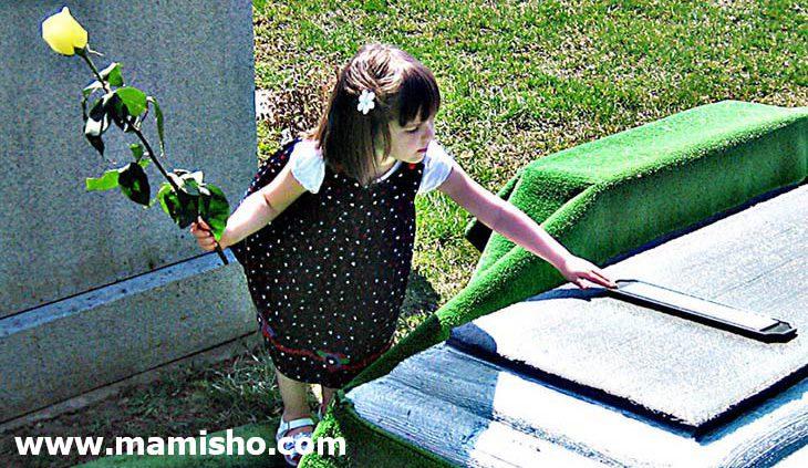 مفهوم خاکسپاری برای کودکان